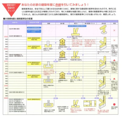 SCAN1671_001.jpg