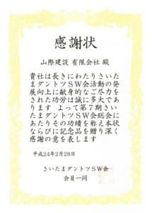 SCAN1680_001.jpg