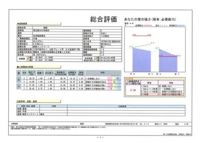 SCAN1689_002.jpg