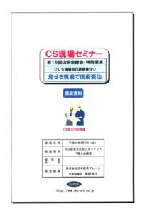 SCAN1722_001.jpg