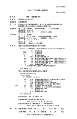 SCAN1724_002.jpg