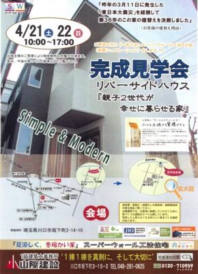 SCAN1730_001.jpg