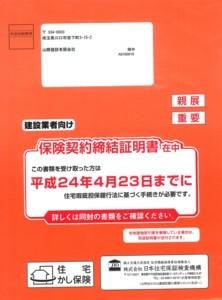 SCAN1743_001.jpg