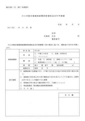 SCAN1749_001.jpg