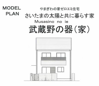 SCAN1751_001.jpg