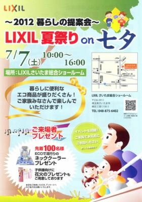 SCAN1783_001.jpg