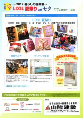 SCAN1784_001.jpg