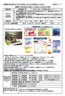 SCAN1792_001.jpg