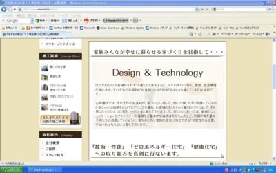 「デザインかテクノロジーか」
