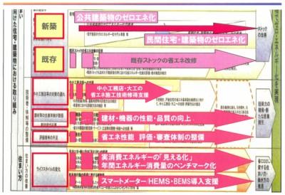 SCAN1800_001.jpg