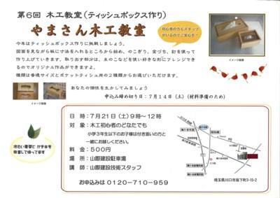 201207201525_0001.jpg