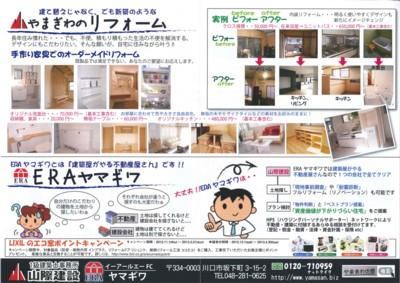 201212101432_0001.jpg