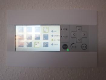 エネルギーモニタリングシステム!