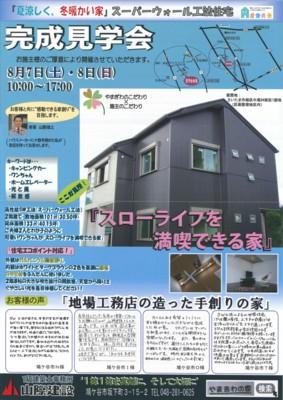 201212281101_0001.jpg