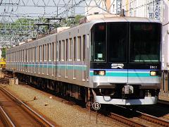 埼玉高額鉄道