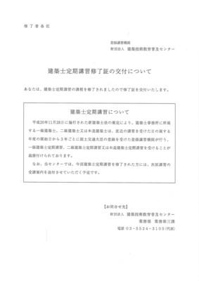 201304011602_0001.jpg