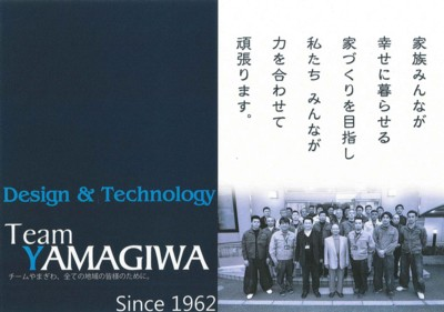Team YAMAGIWA