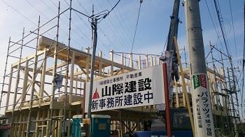 新事務所の木工事中!