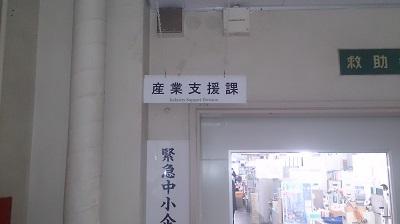 【経営革新計画承認書】受領