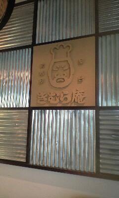 名古屋 サンシャイン栄