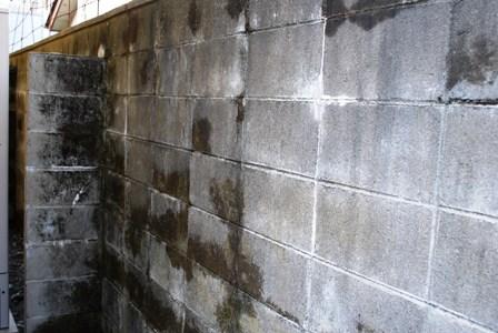 古くなったブロック塀