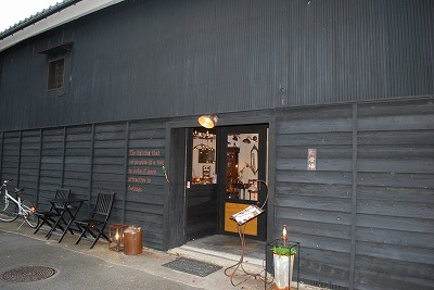 八幡掘りカフェ