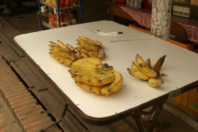ラオスのバナナ