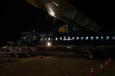 ルアンパバーン発ハノイ行きのプロペラ機