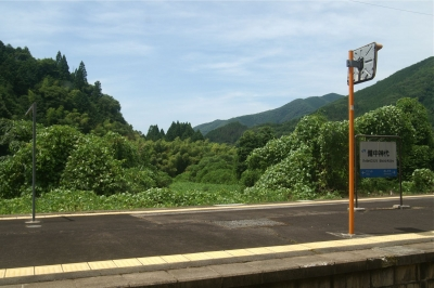 備中神代駅の自然