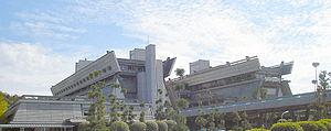090128国立京都国際会館外観