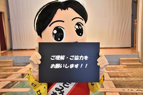 草津町「マンホールカード」配布終了しています!...