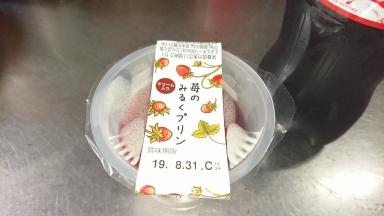 苺のみるくプリン