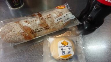 チーズ饅頭