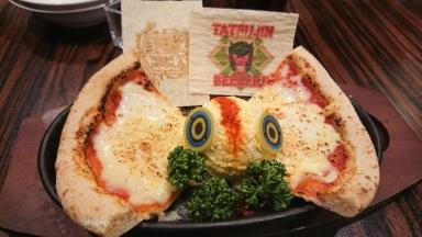 イヤンクックのエッグピザ