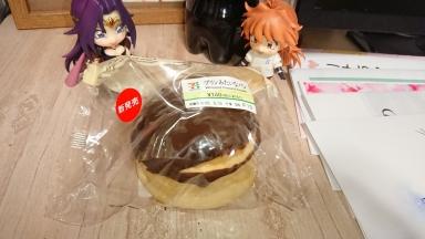 プリンみたいなパン