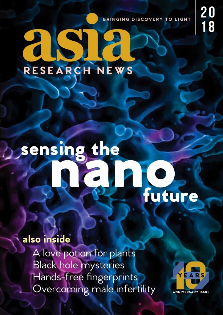 ARN cover