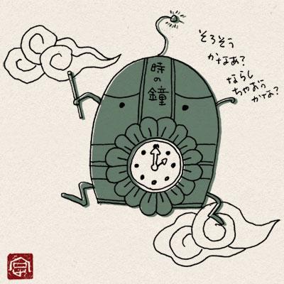 奥田神社の鐘楼