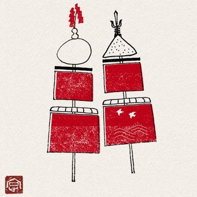 須坂 キャラ モンスター 信州須坂老舗百年會 農 伝統野菜 傘鉾会館 おでん 臥竜公園