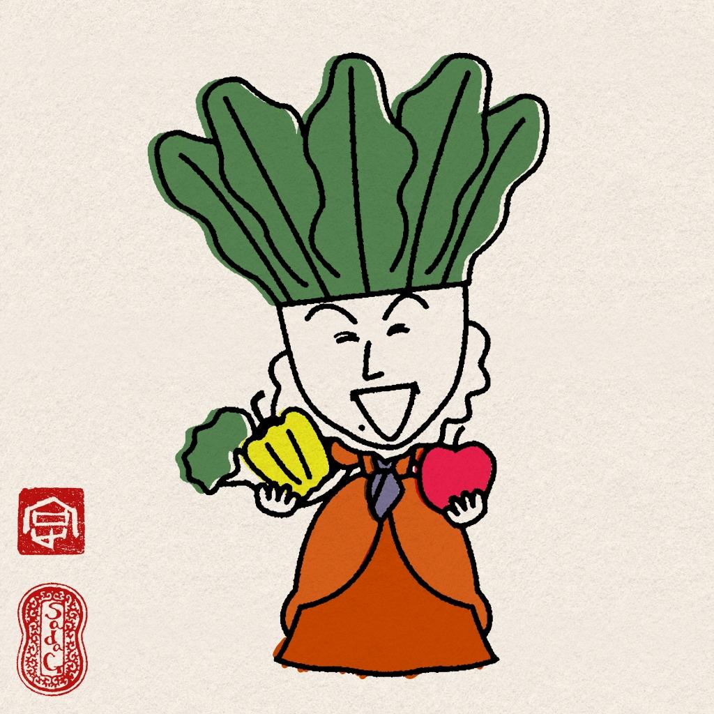須坂 キャラ モンスター 野菜ソムリエ上級 NAHO