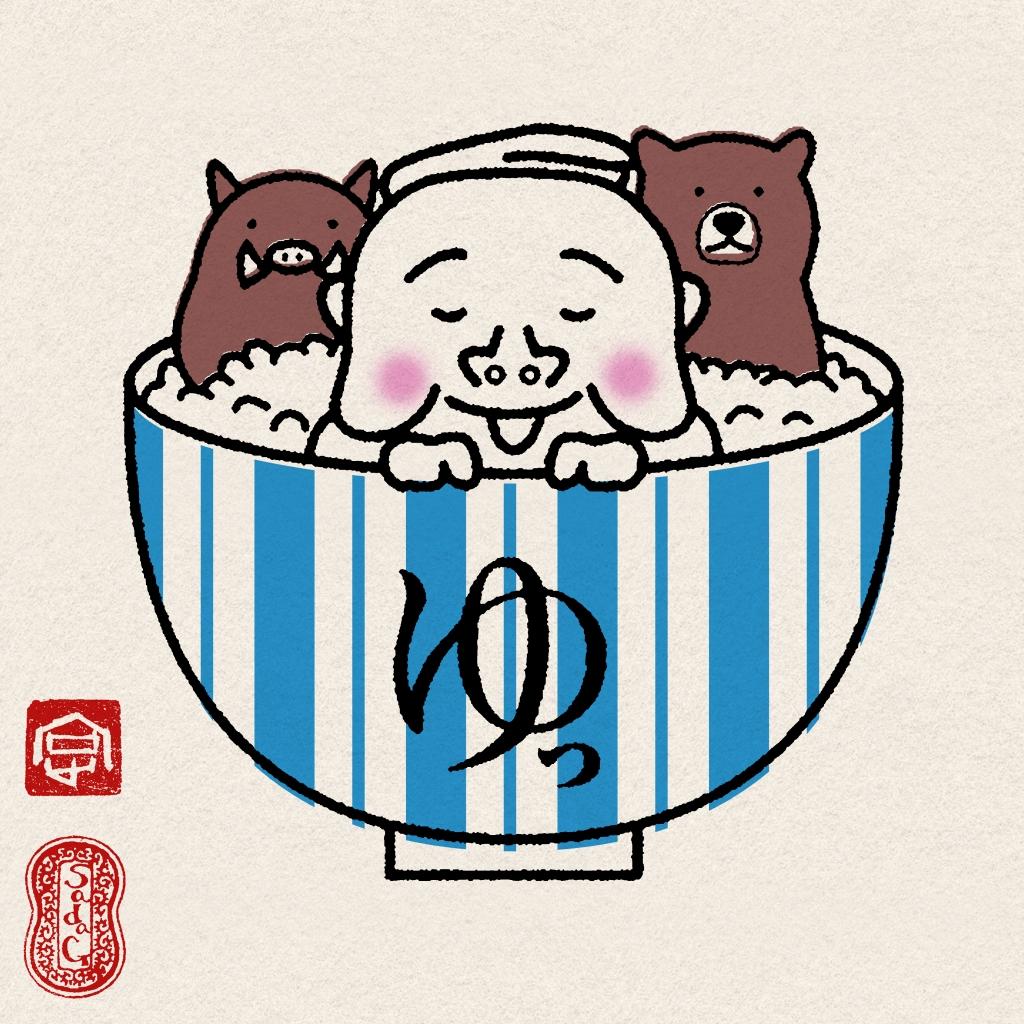 須坂 キャラ モンスター 長野県最大級の日帰り温泉施設 湯っ蔵んど