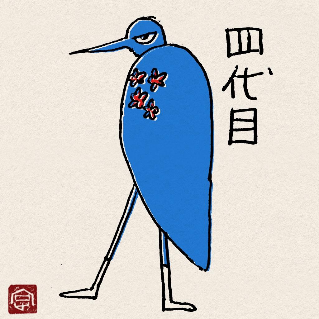 須坂 キャラ モンスター しらさぎ 臥竜公園