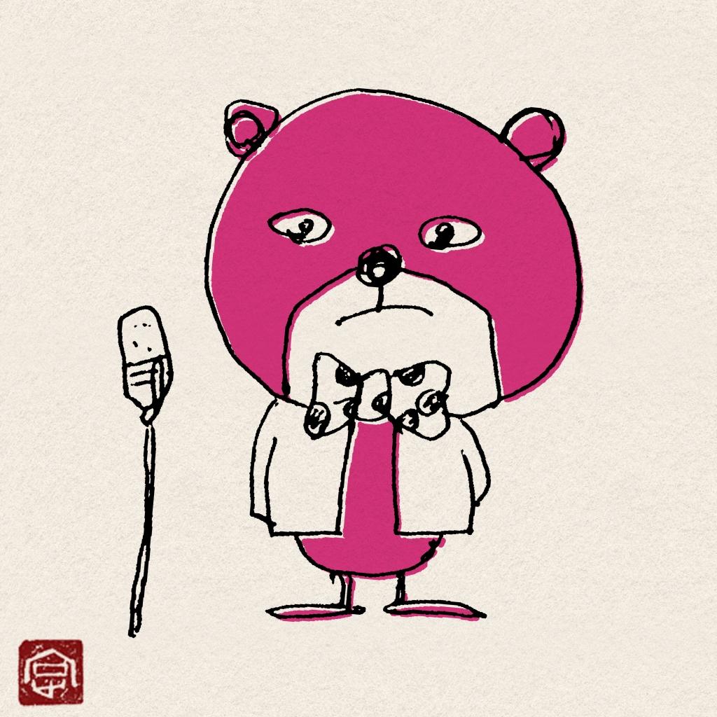 須坂 キャラ モンスター 動物園 クマ