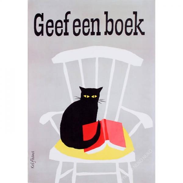 猫 ポスター おしゃれ 本を読もう