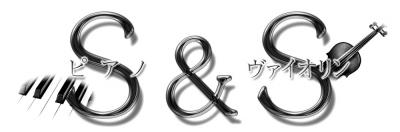 S&Sコンサートロゴ