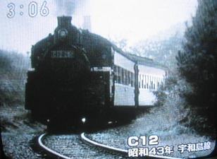 昭和の蒸気機関車