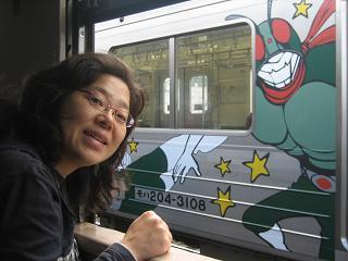 仙石線の漫画列車