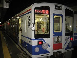 新潟・直江津駅