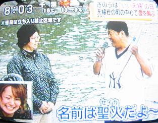 日テレ スッキリ 聖火ちゃん