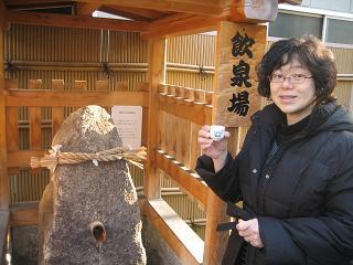 湯田温泉の飲泉場