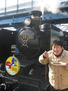 SL津和野・稲成初詣号